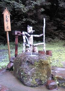 060716_1708_tengusui.JPG