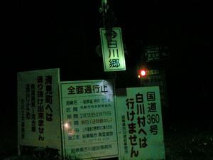 060716_2006_odorigawa_genda2.JPG