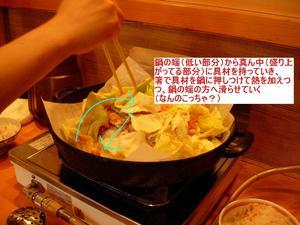 060806_1729_keichan_yakikata.jpg