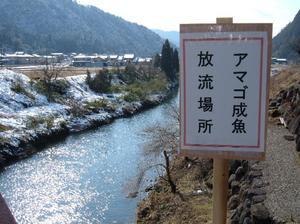 070202-asahi_bri2.JPG