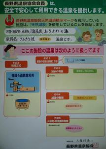 070513_4_tohyama.jpg