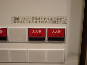 071215_2200_jani.jpg